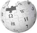 From http://commons.wikimedia.org/wiki/File:Wikipedia-logo-v2.svg